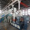 PVC塑料回收热切造粒生产线厂家