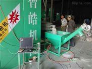 pvc塑料板材磨粉机环保