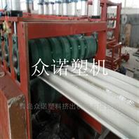 塑料型材生產線廠家