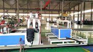塑料板材生產線威海威奧