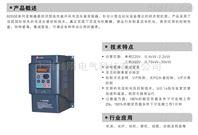 ALPHA6000-S22R2GB变频器 原装正品