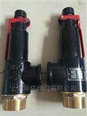 A27W-10T弹簧微启式储气罐安全阀