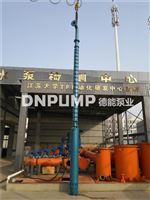 QJ矿用潜水泵厂家