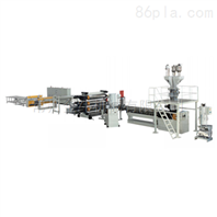 ABS、HIPS單層、多層板材生產線