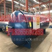 1700*4000胶管蒸汽硫化罐
