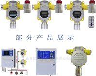 燃氣公司用氣體報警儀遠程監測聲光報警器