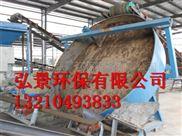 圆盘造粒机型号规格-有机肥生产线设备