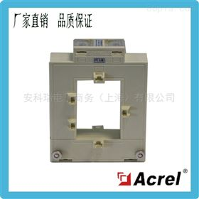 安科瑞AKH-0.66K-80*50開口式互感器
