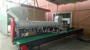 G510-湛江PET矿泉水瓶去纸机塑料瓶脱纸机