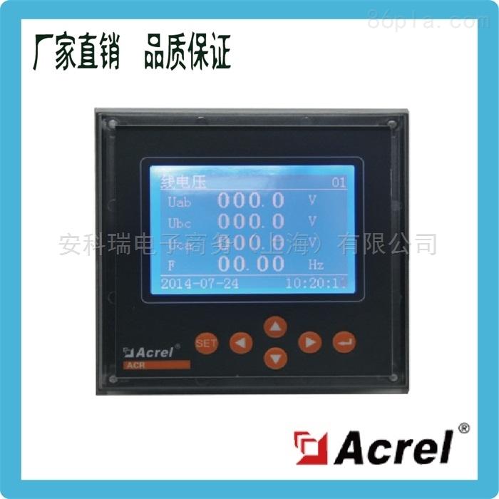 谐波测量多功能仪表