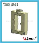 开口互感器AKH-0.66/K-P-120*60 3000/5