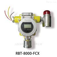气瓶柜乙炔泄漏报警器可燃气体浓度报警装置