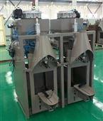 炼奶25KG自动灌装机