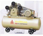 活塞机工业用开山活塞式空压机KS系列现货