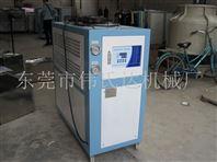 20HP工业冷水机规格齐全30HP制冷设备