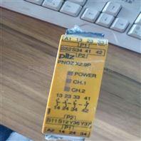 PILZ皮尔兹PNOZ X2.9P安全继电器777300