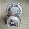厂家直销7.5KW高压鼓风机