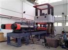 专业生产20000KN电液伺服压剪试验机