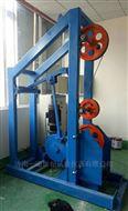 电梯钢丝绳疲劳试验机试验报告