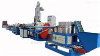 高效节水灌溉设备系列