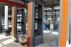 混凝土极限拉伸试验机亚博vip7厂家生产