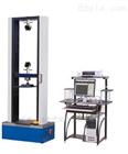 HGW-20玻璃钢夹砂管环刚度试验机