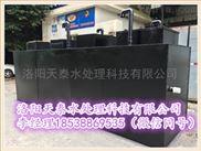 鹤壁淇县塑料编织袋清洗废水处理设施升级