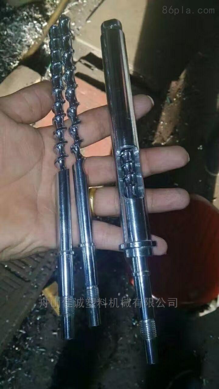 耐用耐磨微型螺杆