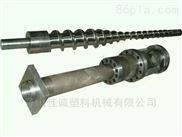 各种规格橡胶机螺杆