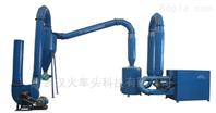 木炭机制-二次循环烘干机