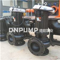 WQ生产制造排污泵厂家