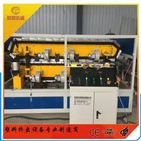880型塑料合成樹脂瓦機器設備