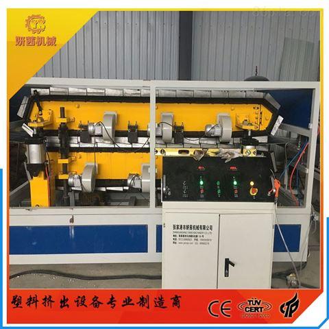 880型塑料合成树脂瓦机器设备