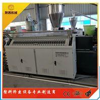 广东塑料瓦机器设备