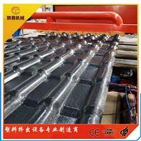 竹節型合成樹脂瓦設備
