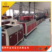 PVC石塑型材设备,仿大理石装饰型材生产线