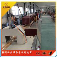 PVC发泡线条/型材机器设备