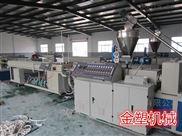PE管材生产线 用户推荐PE管生产设备
