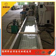 PE/PP拉條造粒生產線 塑料造粒機