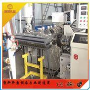 PVC塑料防腐隔热瓦生产线设备