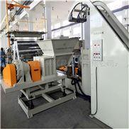 环保型-SJ180_橡胶片材挤出机_兵仕机械
