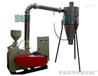小型PVC高效磨粉機