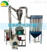 优质SMW-600-新式立式刀盘磨粉机厂家