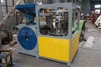 万容PE塑料磨粉机 厂家直销