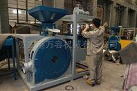 万容全自动PP塑料磨粉机