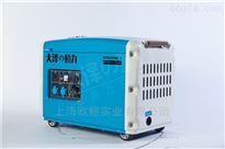 8kw柴油发电机12伏价格