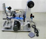 连续式台电式电磁感应封口机邹城鱼台沃发