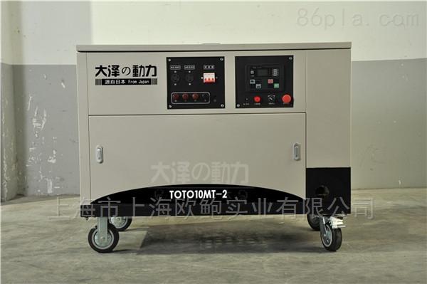 云控制10千瓦静音汽油发电机使用