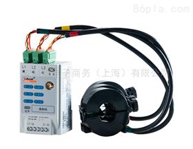AEW100-D36X安科瑞AEW无线模块 含36孔径互感器