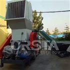 柯达机械ABS家电外壳破碎料清洗机S200